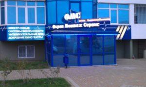 oms office.jpg