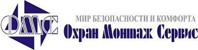 Охран Монтаж Сервис